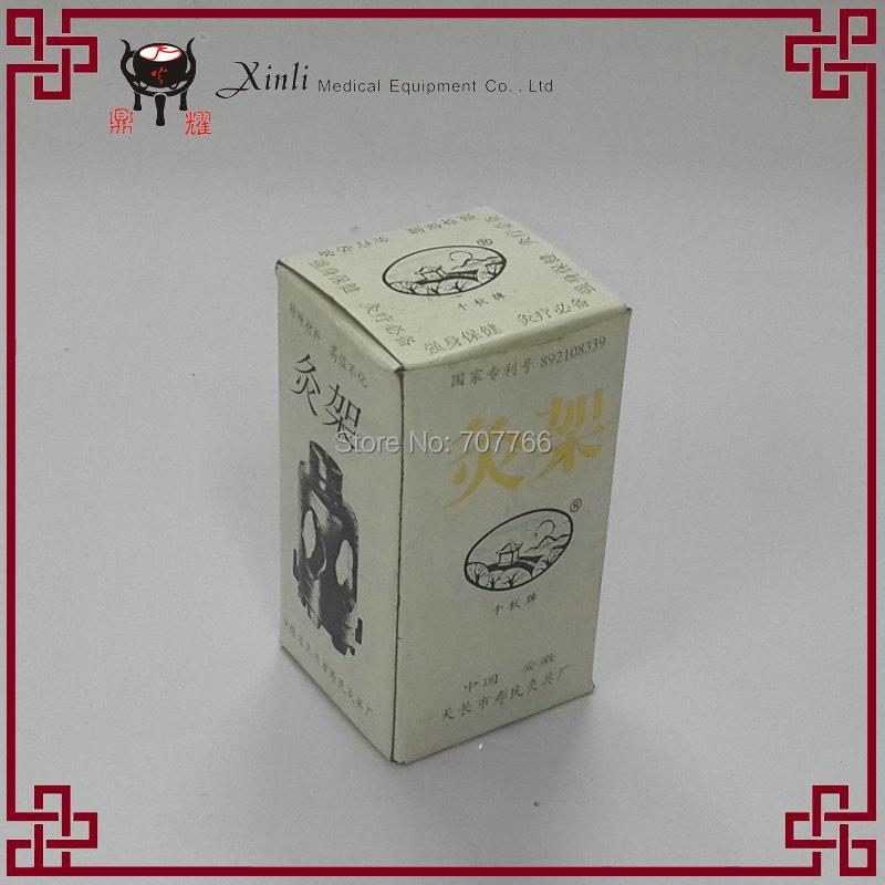 Moxibustion Device moxa Burner(China (Mainland))