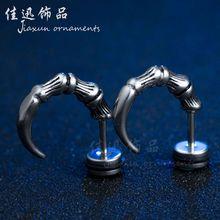 Men Punk Stud Earrings Fashion anti allergy titanium steel Male Rock Skeleton Earring Back Screw 2pcs(China (Mainland))