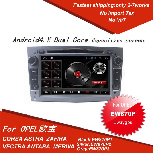 Europe warehouse No Tax Car DVD Player Android4.2 Radio GPS Sat Navi For Opel CORSA ASTRA ZAFIRA VECTRA ANTARA MERIVA EW870P(China (Mainland))