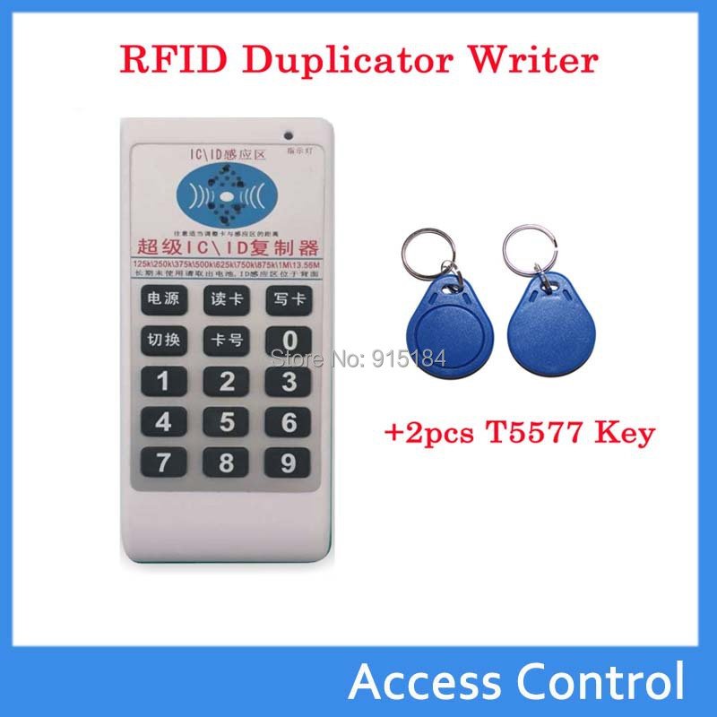 125Khz -13.56MHZ RFID Copier Duplicator Cloner ID/IC card reader / writer/Copier/Programmer +2pcs 125MHZ EM4305 Rewritable cards(China (Mainland))