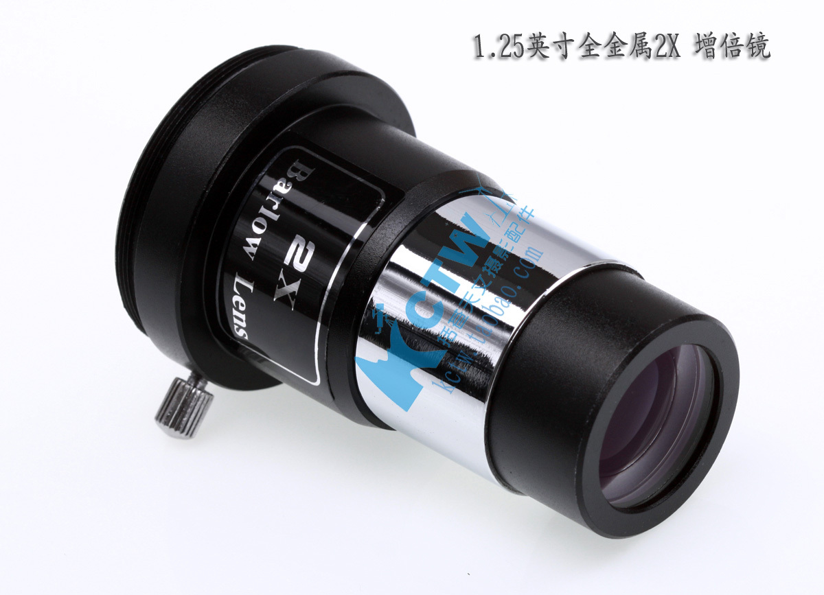 Free shipping NEW 1.25 inches sky-watcher apo full metal 2X Barlow Lens telescope astronomical magnification(China (Mainland))