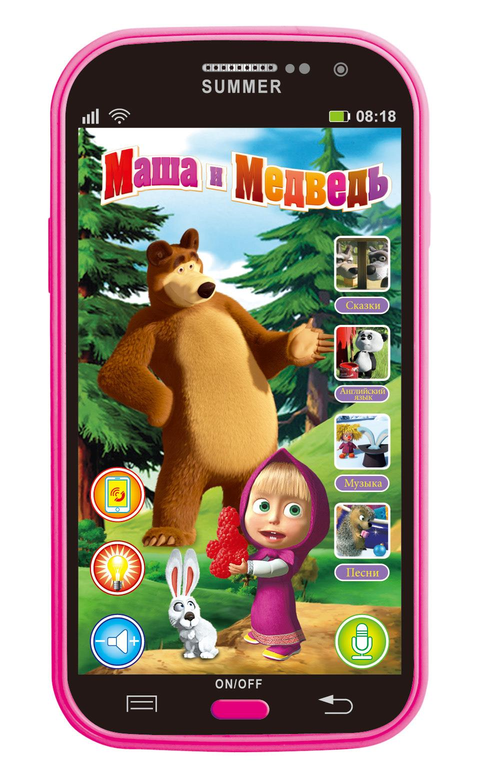 Talking Masha and Bear phone dolls Learning &amp; education Russian English Language Baby mobilephone Electronic kids Toy phones<br><br>Aliexpress