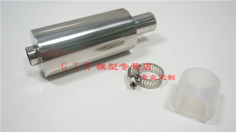 Free Shipping!! Exhaust pipe silencer muffler Suited for BAJA LT LOSI KM HSP HPI RC Boat(China (Mainland))