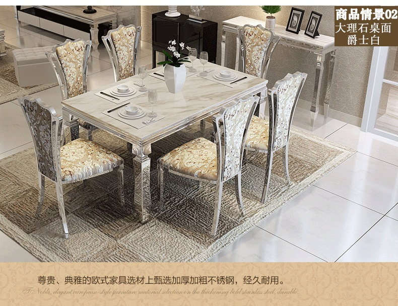 Dining table sets marble dining table 4 chairs modern for Affordable modern dining sets