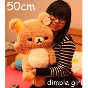 NEW huge big size brown discount large stuffed bear plush soft toy rilakkuma pillow graduation gifts(China (Mainland))