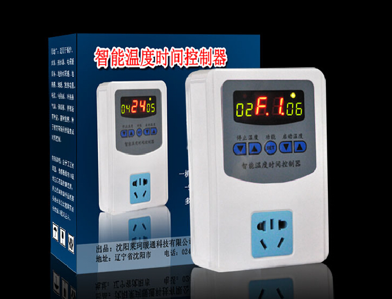 Precision 1.5KW magnetic probe microcomputer digital electronic socket switch intelligent time temperature controller<br><br>Aliexpress