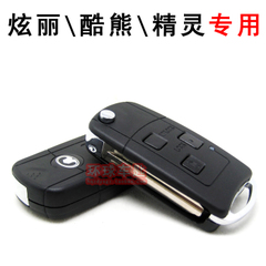hover m4 key great wall modified folding remote control shell hot-selling - huazhen huang's store