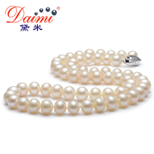 [Daimi] White Pearl Necklace Free Earrings 100% Natural Freshwater Pearl  Hot Sale Jewelry Necklace For Women ENJOY(China (Mainland))