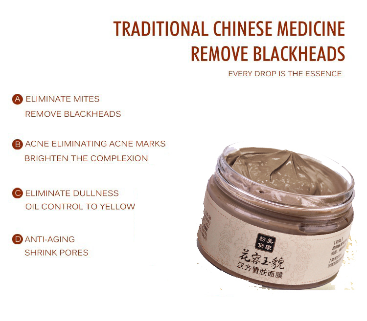 120g Blackhead Remover Skin Care Acne Scars Remove Mask Mite Treatment Whitening Moisturizing herbal Freckle(China (Mainland))