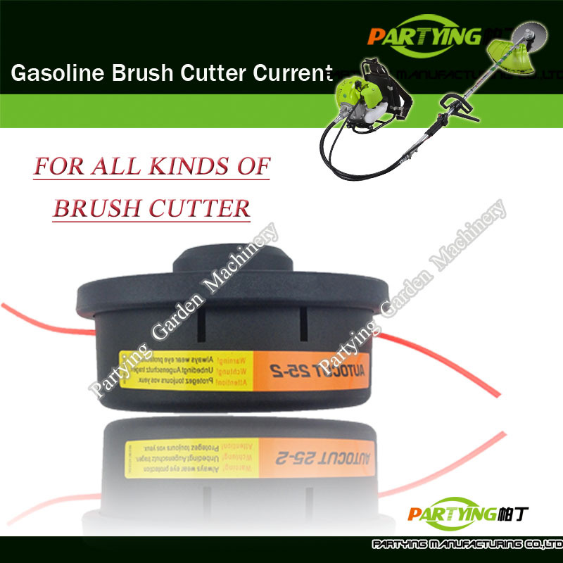 Free Shipping buy 2 get 1 free petrol lawn mower trimmer 4-stroke brush cutter head grass cutting machine gasoline plastic D-05(China (Mainland))