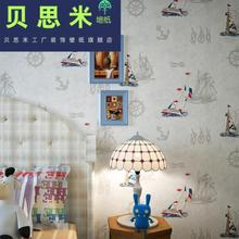papel de parede para sala tapete wall paper 2015 new children kids room cartoon non-woven wallpaper sailing yacht boys bedroom(China (Mainland))