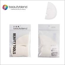 Beautyblend strumenti di trucco usa e getta cotone di seta tessuti non tessuti traspirante maschera di compressione(China (Mainland))