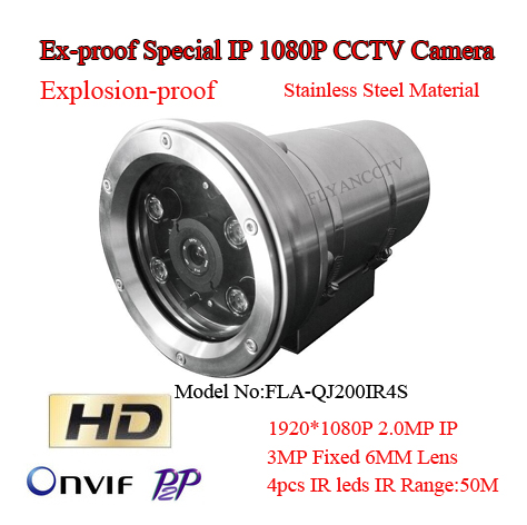 1080P SONY IMX222 HD IP Bullet Camera IR50M Explosion-proof 2MP Outdoor Bullet Security Camera IP For Oil Gas Fields application(China (Mainland))