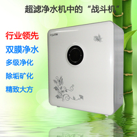 Double membrane water purifier uf water purifier household direct drinking machine high quality filter