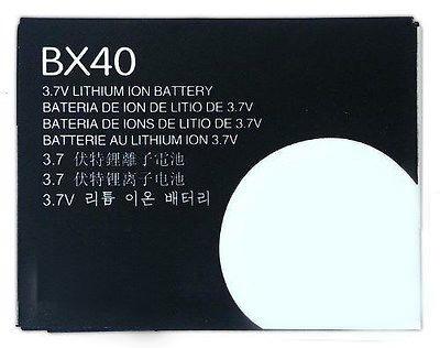 BX40 For MOTOROLA BX40 Z9 ZINE ZN5 i9 Stature RAZR2 V8 V9 V9m V9x U9 Battery (Type:Batteries)(China (Mainland))