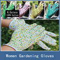 10 Pairs New 100 Cotton Antiskid Personal Workplace Safety Soft Jersey Women Gardening Working Gloves 6