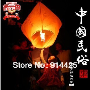 High Quality Flying Paper Sky Lanterns Manufacturer Wish Paper Sky Lanterns (20 Pcs/ Lot)(China (Mainland))