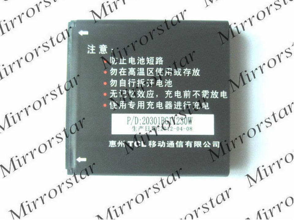 Гаджет  New USB Universal Charger & 2 pcs TLiB5AB Battery for Alcatel One Touch Star D 6010D OT-6010D Cell phone None Электротехническое оборудование и материалы