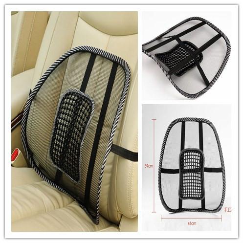 Free Shipping New Car Seat Chair Massage Back Lumbar Support Mesh Ventilate Cushion Pad Black,Mesh Back Lumbar Cushion #A0079(China (Mainland))