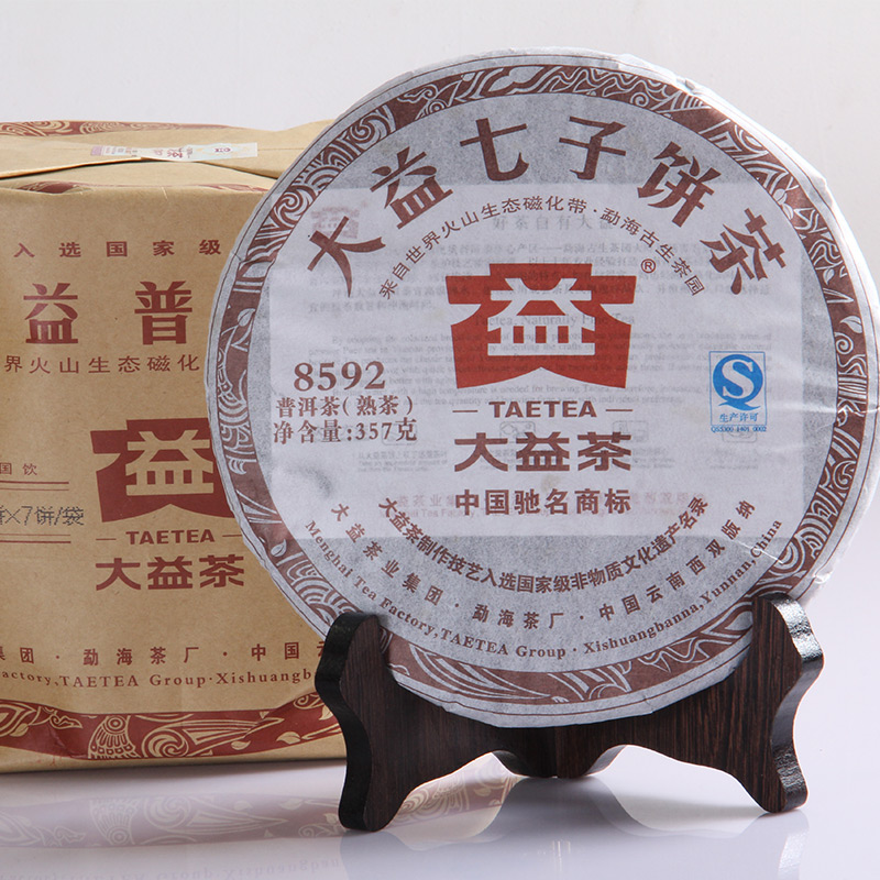 The Benefits Of Tea Puer 2013 8592 Seven Cakes Cake Factory In Menghai 357g/ S394<br><br>Aliexpress