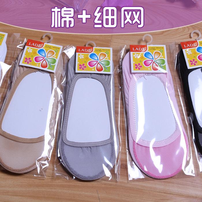 2015 new thin ladies socks cotton and mesh brief mesh stealth boat socks socks wholesale manufacturers(China (Mainland))