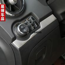High quality Car storage box stainless steel decorative trim for Chevrolet Trax 2014