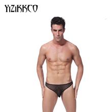 Men Briefs 2015 New Gay Underwear Fashion Solid Briefs cueca Mens Briefs Men Underwear calzoncillos Sexy Mens Underwear CQ004(China (Mainland))