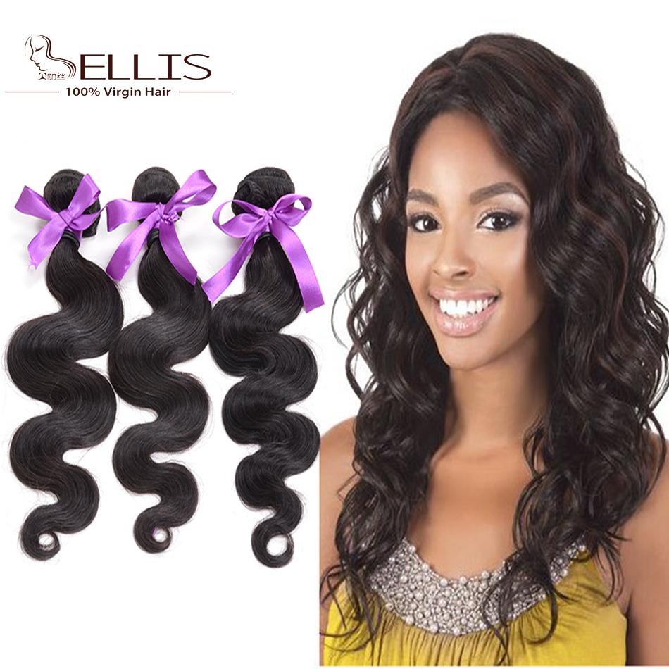 6A Brazilian virgin hair body wave 4pcs lot 100g mixed 8-32inches human hair sky hair products brazilian body wave more wavy<br><br>Aliexpress