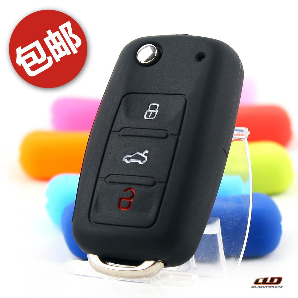 Vw golf 6 car bora passat silica gel key wallet key cover(China (Mainland))