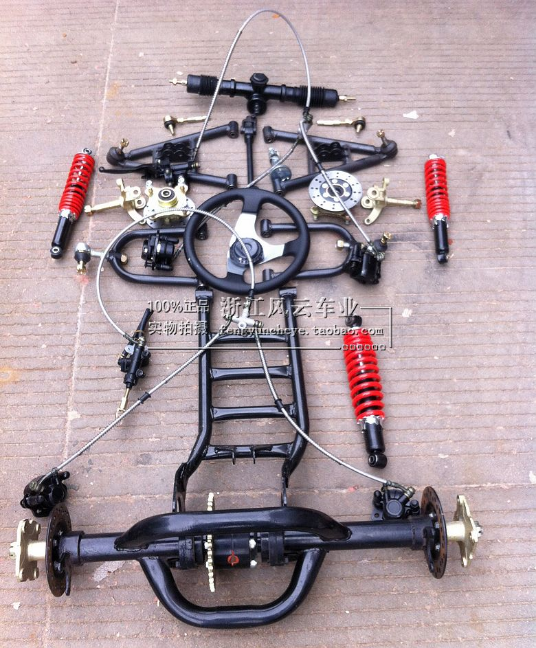 Modified four-wheel vehicles accessories Karting ATV differential double disc brakes front and rear suspension kits rear axle(China (Mainland))