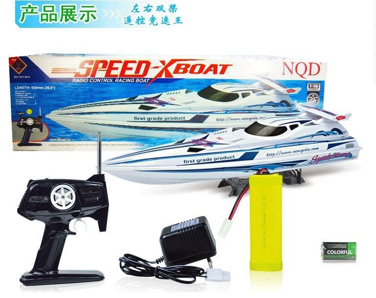 Hot sale children's large scale remote control toys speed rc boat outdoor Sport and play race for kids boys toy 6011(China (Mainland))
