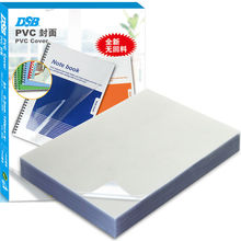 DSB PVC Transparent Binding Cover, Clear Plastic Book Covers, A4, 0.2 mm, 100 Pcs, Office & School & Home Supplies(China (Mainland))