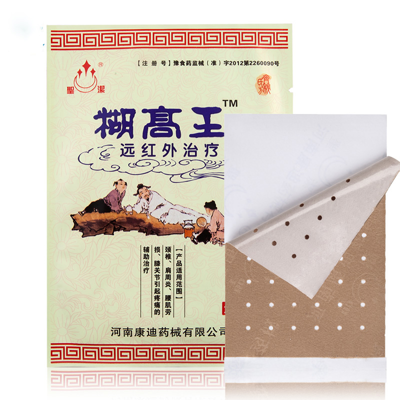 15 Pieces/3 bags Health Care Chinese Medical Plaster Pain Relieving Patch for Muscle and Joint Pain 7*10cm Relief Herbal Plaster(China (Mainland))