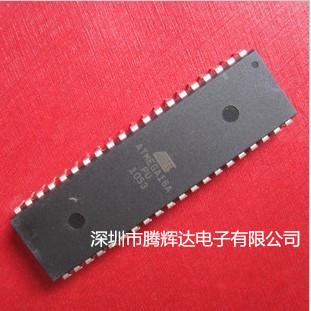 ATMEGA16A - PU DIP - 40 16 chip AVR microcontroller new and original--THD2(China (Mainland))