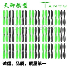 60pcs Hubsan X4 H107L H107C H107D propellers rc toy spare parts for quadcopter freeshiping (on sale)