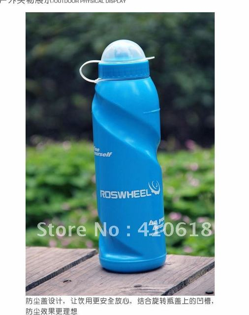 Two rotary Music Hyun plastic water bottles bicycle water bottle sports bottle riding kettle outdoor kettle