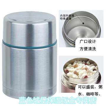 Wholesales Stainless Steel Vacuum thermos Cup Small Soup Mug 550ml Breakfast FOOD Container safety standard Jar(China (Mainland))
