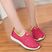 Sale topo Spring summer new flat with  all-match  cheape shoes comfortable canvas Flat Casual breathable Simple mother shoes