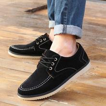 2015 Men Sneakers Sports Shoes Men Lace Up Sapatos Hombre Men Shoes Chaussure Black Blue Khaki