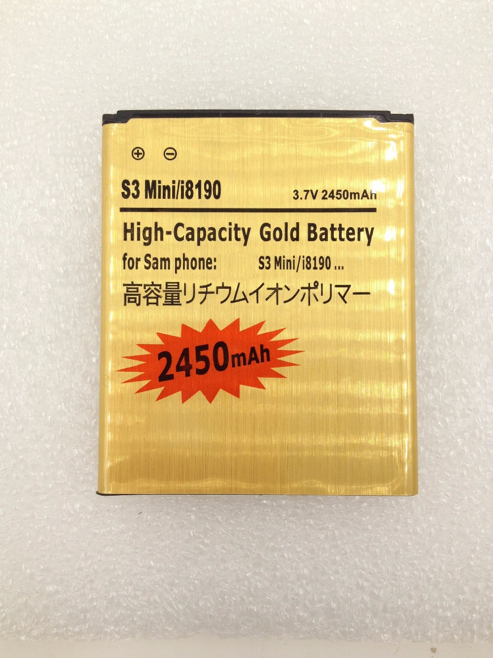 2450mah Gold Battery For Samsung Galaxy S3 mini I8190 S7562 S7568 Phone Battery(China (Mainland))