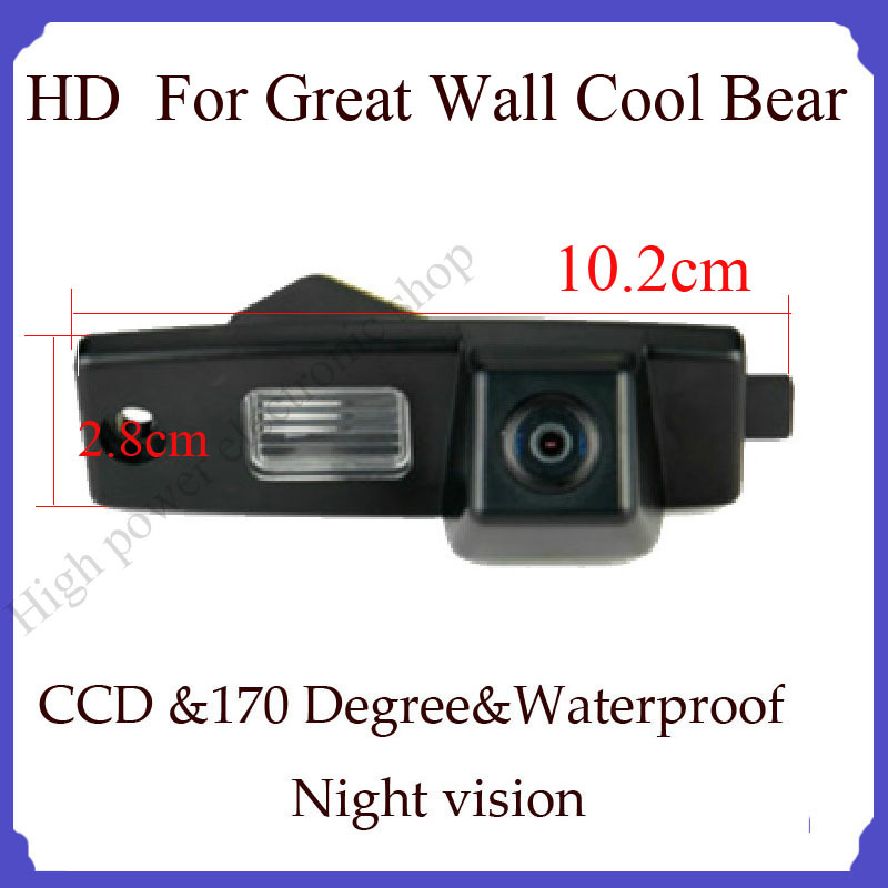 Wireless or Great Wall Cool Bear CCD HD night nision car back up parking camera Wire backup camera(China (Mainland))