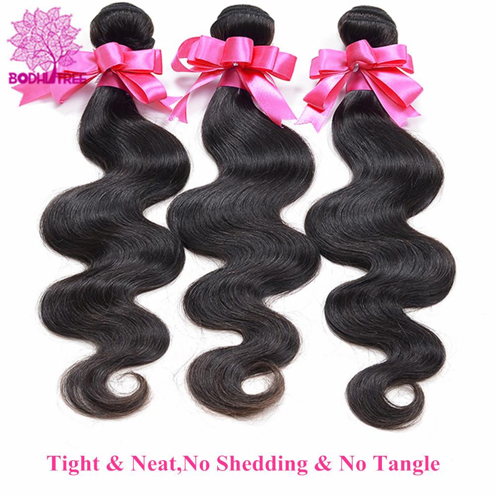 8A Brazilian Virgin Hair 100% Unprocessed Human Hair BodyWave 4 Bundles Brazilian Virgin Hair Body Wave Hair Brazilian Body Wave