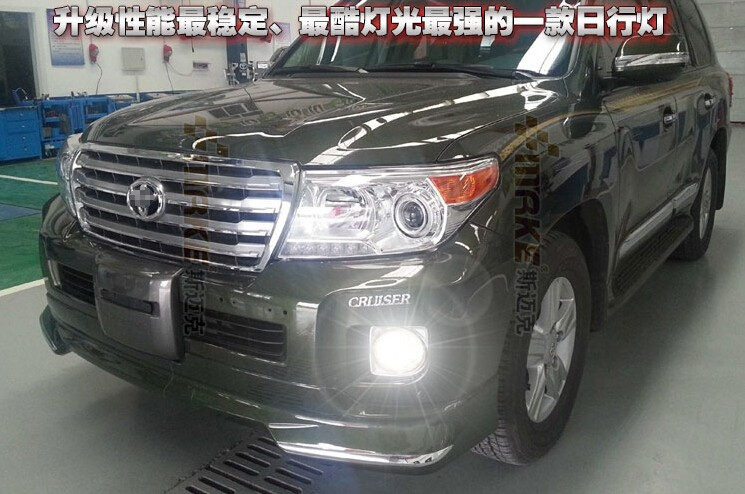 car styling For Land Cruiser FJ200 LED DRL For Land Cruiser FJ200 led fog lamps daytime running light High brightness guide DRL