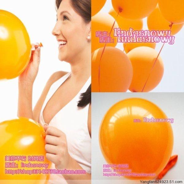 Balloon style circle to balloons birthday transparent orange 10 thick matt 20
