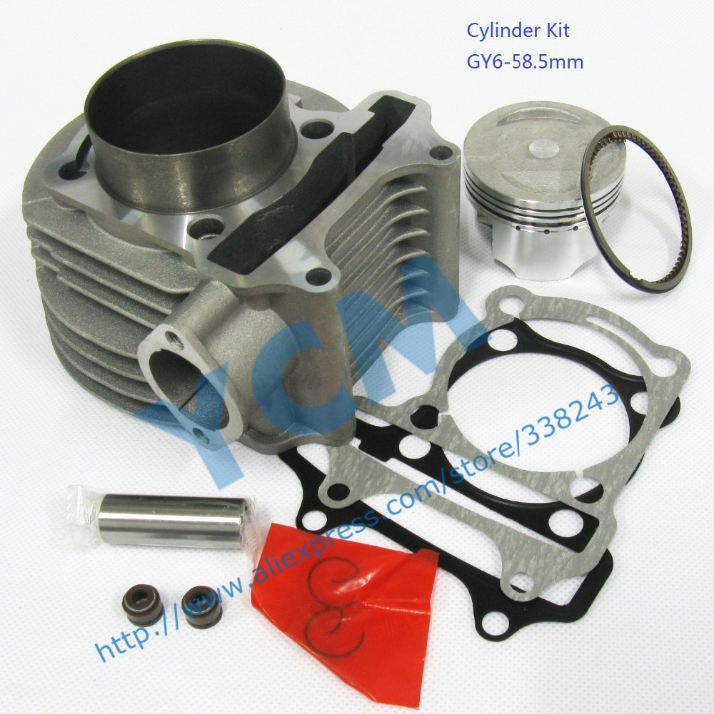 Set of Cylinder Kit 58.5mm , Chinese Scooter Engine GY6 125CC 150CC Modified Large Displacement(China (Mainland))
