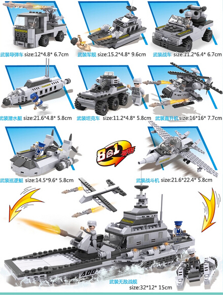 Whole set 8 pieces Military Model Building Kits Models Building Toy Assembling toys Educational toys for children Free shipping(China (Mainland))