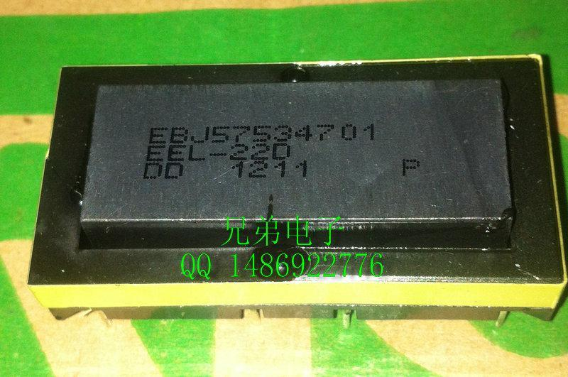 New EEL-22D EEL-22W high tension coil L194WT EEL-22 high tension coil--XDDZ(China (Mainland))