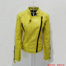2016 New Fashion Autumn Winter Women Brand Faux Soft Leather Jackets Pu Black Red Yellow Zippers Long Sleeve Motorcycle Coat(China (Mainland))