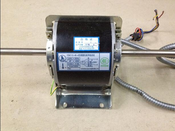 Фотография High quality Central air-conditioning fan coil motor 60w14mm fan coil motor