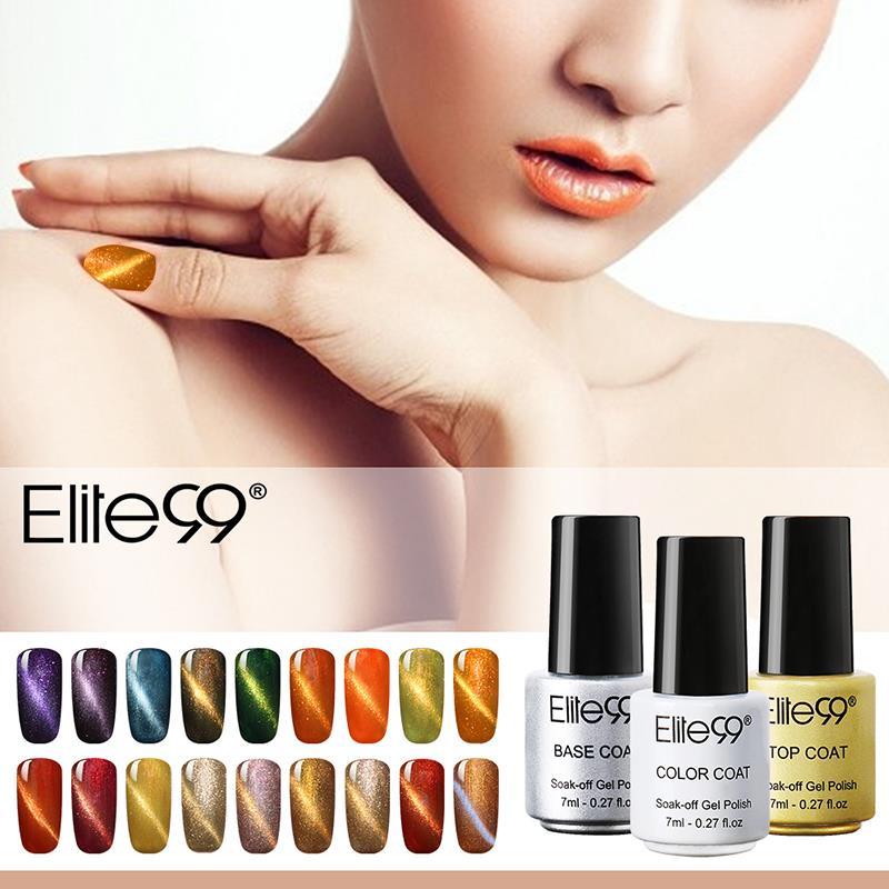 Elite99 Cat Eye UV Gel Nail Polish 3D 1pcs Nail Gel Professional Manicure Gel Lak Vernis Semi Permanent Soak off Gel Polish(China (Mainland))